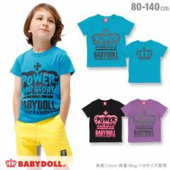 SALE50%OFF アウトレット 通販限定 親子ペア POWER Tシャツ ベビーサイズ キッズ ベビードール ペアリンク 子供服 0519K_SS