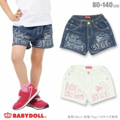 5/2NEW SWEETガールデニム ショートパンツ ベビーサイズ キッズ ベビードール 子供服-0530K