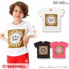 SS_SALE50%OFF 通販限定 親子ペア TREASURE Tシャツ ベビーサイズ キッズ ベビードール ペアルック 子供服-0531K