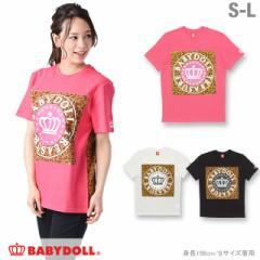 SS_SALE50%OFF 通販限定 親子ペア TREASURE Tシャツ 大人 男女兼用 レディース メンズ ベビードール ペアルック 子供服-0531A