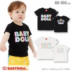 NEW 親子ペア レインボーロゴ Tシャツ ベビーサイズ キッズ ジュニア ベビードール 子供服-0539K(150cmあり)