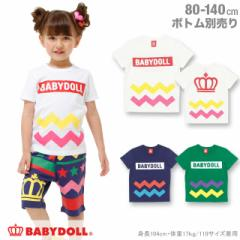 SS_SALE60%OFF 通販限定 ギザギザTシャツ ベビーサイズ キッズ ベビードール 子供服-0545K