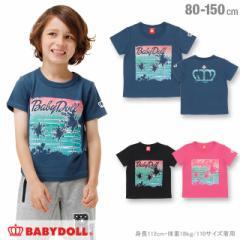 親子ペア サンセット Tシャツ ベビーサイズ キッズ ジュニア ベビードール ペアルック 子供服-0557K(150cmあり)