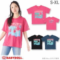 親子ペア サンセット Tシャツ 大人 男女兼用 レディース メンズ ベビードール ペアルック 子供服-0557A(XLあり)