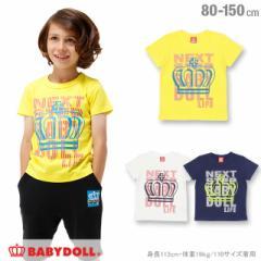 親子ペア ストライプ王冠 Tシャツ ベビーサイズ キッズ ジュニア ベビードール ペアリンク 子供服-0562K(150cmあり)