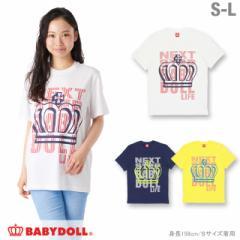 11/2一部再販 SS_SALE50%OFF 親子ペア ストライプ王冠 Tシャツ 大人 男女兼用 レディース メンズ ベビードール ペアリンク 子供服-0562A