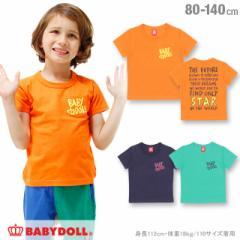 SS_SALE50%OFF 通販限定 親子ペア バックメッセージ Tシャツ ベビーサイズ キッズ ベビードール 子供服-0580K