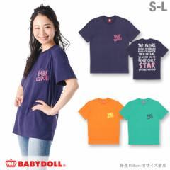 SS_SALE50%OFF 通販限定 親子ペア バックメッセージ Tシャツ 大人 男女兼用 レディース メンズ ベビードール 子供服-0580A