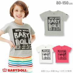 SS_SALE60%OFF 親子ペア ビーチメッセージ Tシャツ ベビーサイズ キッズ ジュニア ベビードール 子供服-0583K(150cmあり)