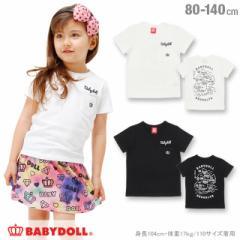 SS_SALE50%OFF 親子ペア ブルックリン Tシャツ ベビーサイズ キッズ ベビードール ペアルック 子供服-0589K