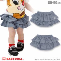 SS_SALE30%OFF ブルマ付きデニムスカート ベビーサイズ キッズ ベビードール 子供服-0590B