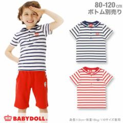SS_SALE50%OFF セーラー Tシャツ (ボトム別売) ベビーサイズ キッズ ベビードール 子供服-0606K