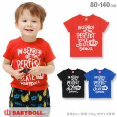 親子ペア ラクガキメッセージ Tシャツ ベビーサイズ キッズ ベビードール ペアリンク 子供服-0618K