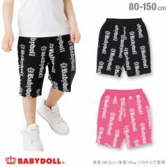 親子ペア ROCKロゴ ハーフパンツ ベビーサイズ キッズ ジュニア ベビードール 子供服-0622K(150cmあり)