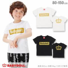 NEW 親子ペア ROCKロゴ Tシャツ ベビーサイズ キッズ ジュニア ベビードール ペアルック 子供服-0624K(150cmあり)