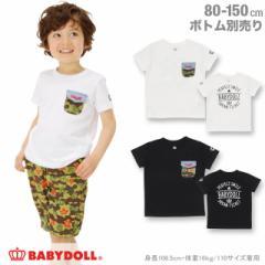 NEW 親子ペア 胸ポケ Tシャツ ベビーサイズ キッズ ジュニア ベビードール 子供服-0634K(150cmあり)