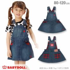 NEW チェック柄デニムジャンパースカート ベビーサイズ キッズ ベビードール 子供服-0636K