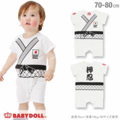SS_SALE50%OFF 柔道 ユニフォーム ロンパース ベビーサイズ キッズ ベビードール 子供服-0637B