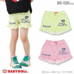 5/9NEW 裾フリル ショートパンツ-ベビー キッズ ベビードール 子供服-0638K