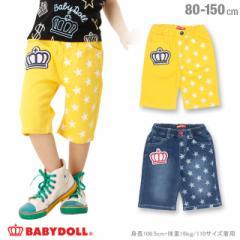 星柄 デニムハーフパンツ ベビーサイズ キッズ ジュニア ベビードール 子供服-0641K(150cmあり)