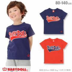 SS_SALE50%OFF 親子ペア 星柄ロゴ Tシャツ ベビーサイズ キッズ ベビードール 子供服-0643K