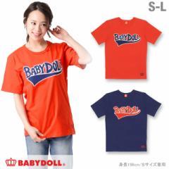 親子ペア 星柄ロゴ Tシャツ 大人 男女兼用 レディース メンズ ベビードール 子供服-0643A