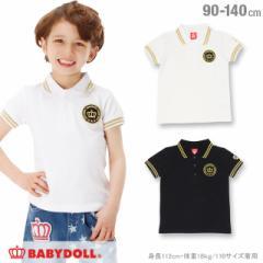 SS_SALE50%OFF 親子ペア 箔 ポロシャツ ベビーサイズ キッズ ベビードール 子供服-0649K