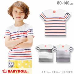 SS_SALE50%OFF 親子ペア ボーダー Tシャツ ベビーサイズ キッズ ベビードール ペアルック 子供服-0672K