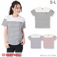 SS_SALE50%OFF 親子ペア ボーダー Tシャツ 大人 男女兼用 レディース メンズ ベビードール ペアルック 子供服-0672A