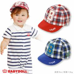 NEW ベビーキャップ 6か月〜1歳 ベビー帽子 雑貨 ベビーサイズ ベビードール BABYDOLL 子供服 -0675(v30)