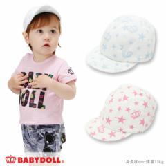 NEW ベビーハット 6か月〜1歳 ベビー帽子 雑貨 ベビーサイズ ベビードール BABYDOLL 子供服 -0677(v30)