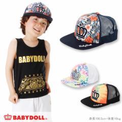 NEW メッシュキャップ-雑貨 帽子 キッズ 子供用 ベビードール 子供服-0679