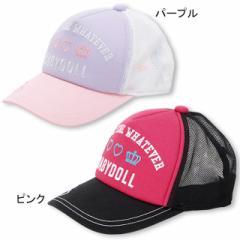 NEW メッシュキャップ/ハートロゴ-雑貨 帽子 キッズ 子供用 ベビードール 子供服-0683