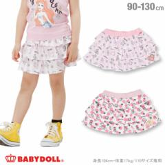 NEW ディズニー キャラクター総柄 スカート ベビーサイズ キッズ ベビードール 子供服 /DISNEY -0689K