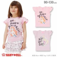 SS_SALE30%OFF ディズニー 袖フリル Tシャツ ベビーサイズ キッズ ベビードール 子供服 /DISNEY -0693K