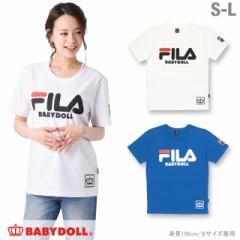 SALE20%OFF NEW 親子ペア FILA ロゴ Tシャツ-大人 男女兼用 レディース メンズ ベビードール 子供服-0697A