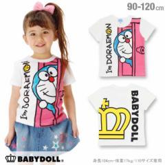 2/21NEW ドラえもん キャラTシャツ-ベビーサイズ キッズ ベビードール 子供服-0710K