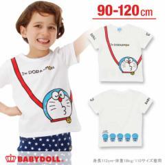 2/21NEW ドラえもん ポシェット風Tシャツ-ベビーサイズ キッズ ベビードール 子供服-0711K