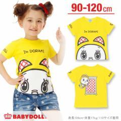 2/21NEW ドラえもん キャラフェイスTシャツ-ベビーサイズ キッズ ベビードール 子供服-0712K