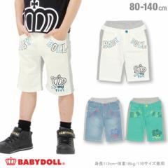 5/7NEW BDデニム ハーフパンツ ベビーサイズ キッズ ベビードール 子供服-0715K