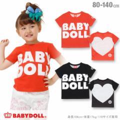 親子ペア BIGハート Tシャツ ベビーサイズ キッズ ベビードール ペアリンク 子供服-0718K