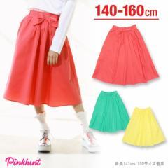 NEW PINKHUNT ウエストリボンスカート-キッズ ジュニア ベビードール 子供服-0719K