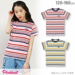 NEW PINKHUNT マルチボーダーTシャツ-キッズ ジュニア ベビードール 子供服-0738K