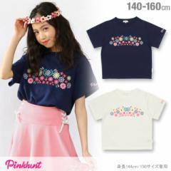 SALE20%OFF NEW PINKHUNT 花刺繍Tシャツ-キッズ ジュニア ベビードール 子供服-0739K