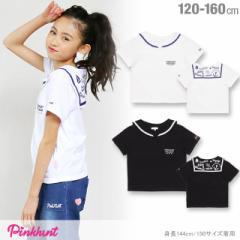 SS_SALE50%OFF PINKHUNT セーラーTシャツ キッズ ジュニア ベビードール BABYDOLL-0748K