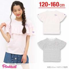 2/7NEW PINKHUNT ドットフリルTシャツ-キッズ ジュニア ベビードール 子供服-0750K