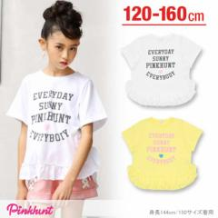 2/7NEW PINKHUNT 裾フリルTシャツ-キッズ ジュニア ベビードール 子供服-0755K