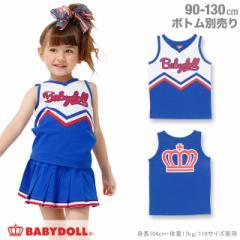 5/2NEW チアガール タンクトップ (ボトム別売) ベビーサイズ キッズ ベビードール 子供服-0757K