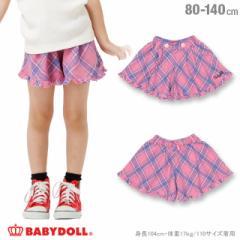 SS_SALE30%OFF チェック裾フリル ショートパンツ ベビーサイズ キッズ ベビードール 子供服-0758K