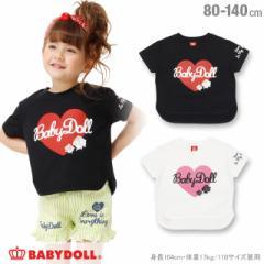 【4/22まで】60%OFF SALE ハート Tシャツ ベビーサイズ キッズ ベビードール 子供服 0767K